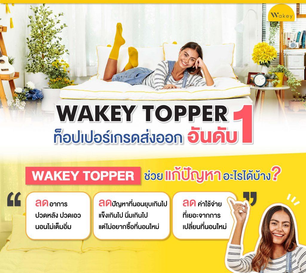 Wakey Topper